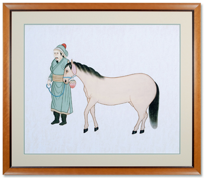 Asian Man With Horse II